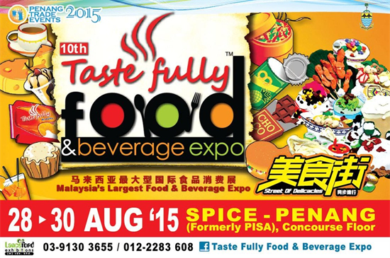 2015 Penang Tastefully Food & Beverage Expo